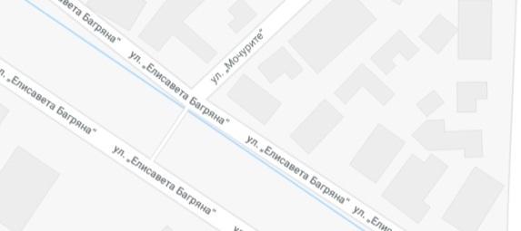 "Затварят част от улица ""Елисавета Багряна"""